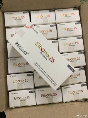 Thuốc Elbonix 25 Thuốc Eltrombopag 25mg Thuốc Elbonix 50 Thuốc Eltrombopag 50mg Thuốc Elbonix 25 mua ở đâu, Thuốc Elbonix 25 giá bao nhiêu