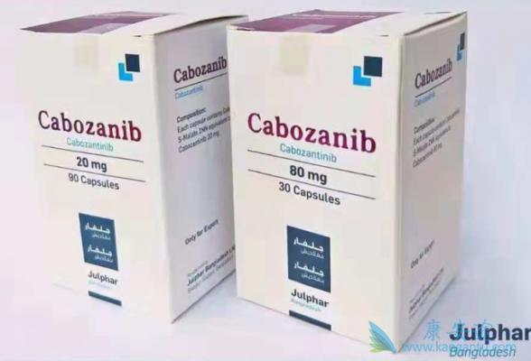Thuốc Cabozanib - Thuốc Cabozantinib 80mg